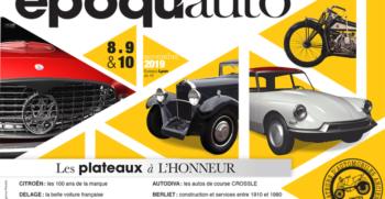 Affiche-EpoquAuto-2019-1
